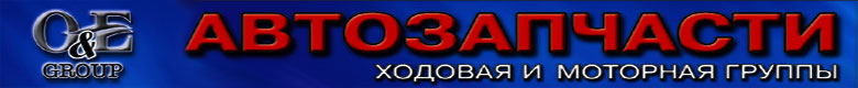 http://uaparts.vitava.com.ua/